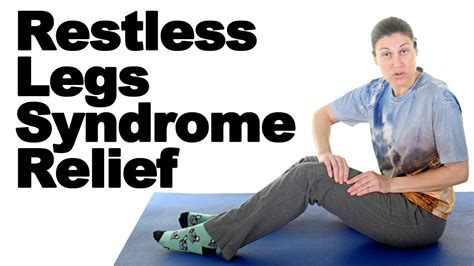 Restless Legs Syndrome Relief (RLS) - Ask Doctor Jo - YouTube