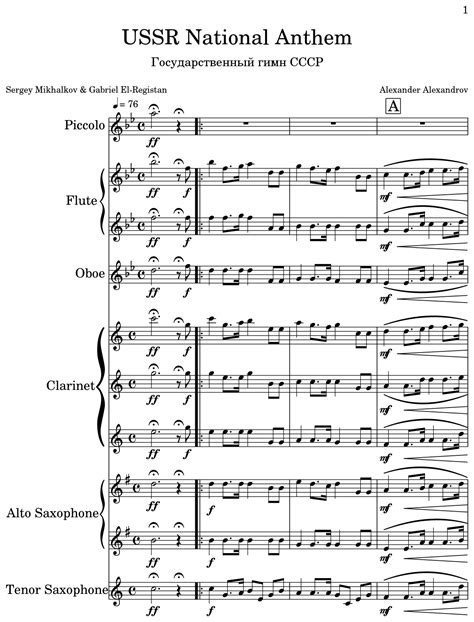USSR National Anthem - Sheet music for Piccolo, Flute