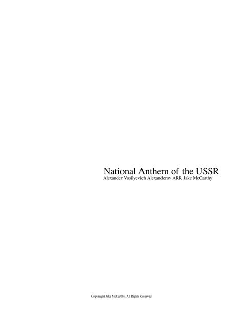 National Anthem of the USSR sheet music for Flute
